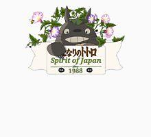 Totoro Spirit of Japan!  Unisex T-Shirt