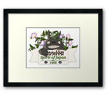 Totoro Spirit of Japan!  Framed Print