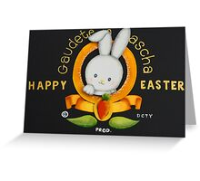 Easter Bunny Production Greeting Card