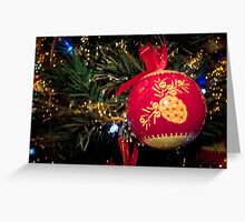 Red Christmas ball with retro ornament on Christmas tree Greeting Card