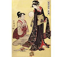 Reproduction  Vintage Japanese painting  Photographic Print