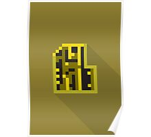 Doom Key: Yellow Poster