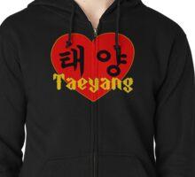 ♥♫I Love Taeyang-Fabulous K-Pop Clothes & Phone/iPad/Laptop/MackBook Cases/Skins & Bags & Home Decor & Stationary & Mugs♪♥ Zipped Hoodie