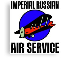 Imperial Russian Air Service Canvas Print