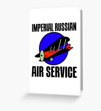 Imperial Russian Air Service Greeting Card