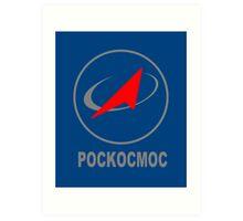 Roscosmos State Corporation-2 Art Print