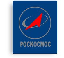Roscosmos State Corporation-2 Canvas Print