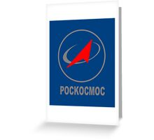 Roscosmos State Corporation-2 Greeting Card