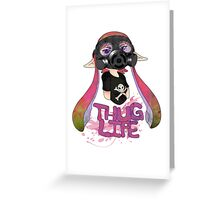 Squid AND a Kid -Pink- Greeting Card