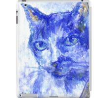 Eye Contact (pastel) iPad Case/Skin