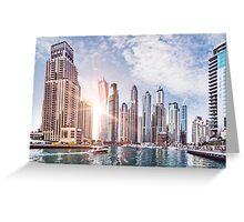 Dubai Marina Greeting Card