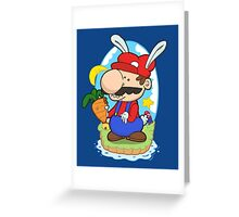 Bunny power! Greeting Card
