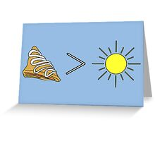 I'm Alan Partridge – It's Hotter than the Sun! Greeting Card