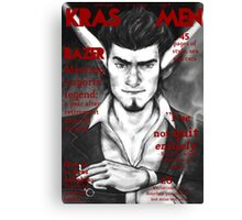 Razer Cover Kras Men Magazine Canvas Print