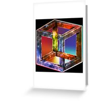 Best Impossible Cube - VERY HIGH RESOLUTION Greeting Card