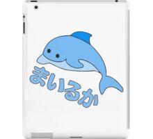 dolphin anime iPad Case/Skin