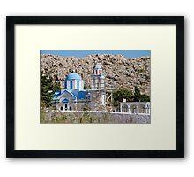 Emborio cemetery church, Halki Framed Print