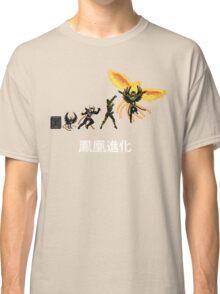 Phoenix Evolution Classic T-Shirt