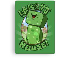 #!@$! yo' house! (Censored) Canvas Print