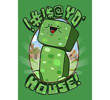 #!@$! yo' house! (Censored) Photographic Print