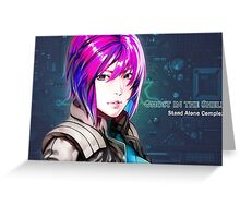 ghost in the shell Greeting Card