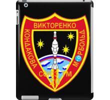 Soyuz TM-20 iPad Case/Skin