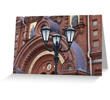 street lamp in the classical style Greeting Card