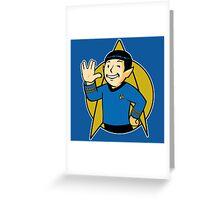 Logic Boy Greeting Card