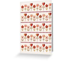 Love Garden - Vintage Greeting Card