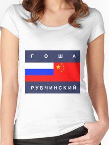 gosha rubchinskiy logo Women's Fitted Scoop T-Shirt