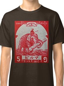 """""""1943 Japanese Occupation of Burma Stamp"""" Classic T-Shirt"""