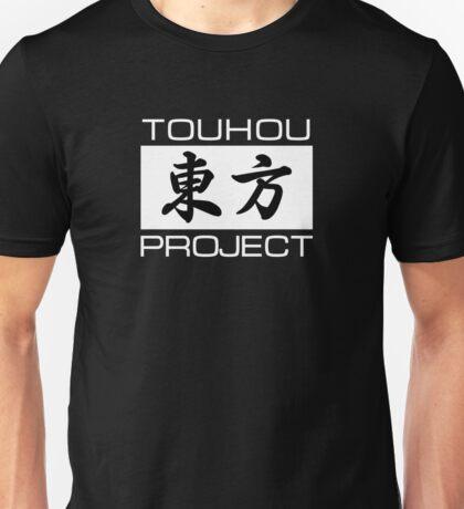 Touhou Project Unisex T-Shirt
