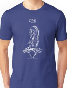 ELEPHANT AFRICA GIRL Unisex T-Shirt