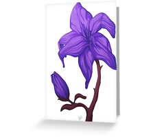 Larger than Life ~Purple~ Greeting Card