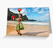 Hawaiian Hula Dancer Performing on Beach Greeting Card