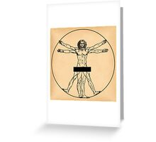 Vitruvian Man Greeting Card