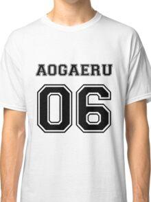 Spirited Away - Aogaeru Varsity Classic T-Shirt