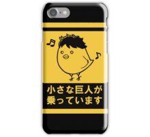 Hinata Shoyo - Karasuno! (Haikyuu!!) iPhone Case/Skin