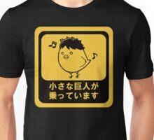 Hinata Shoyo - Karasuno! (Haikyuu!!) Unisex T-Shirt