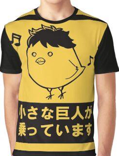 Hinata Shoyo - Karasuno! (Haikyuu!!) Graphic T-Shirt