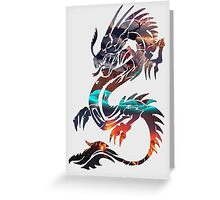 Dragon Picture Fill Greeting Card
