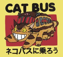 Cat Bus One Piece - Short Sleeve