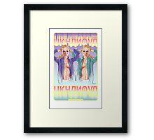 Ukhanova 1988 Framed Print