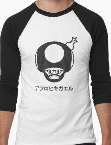 AfroToad Icon (full on white) Men's Baseball ¾ T-Shirt