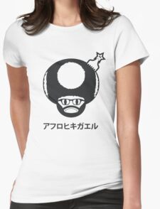 AfroToad Icon (full on white) Womens Fitted T-Shirt