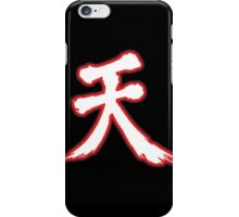 Street Fighter - Raging Demon iPhone Case/Skin