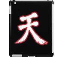 Raging Demon iPad Case/Skin