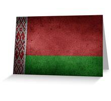 Belarus Flag Grunge Greeting Card