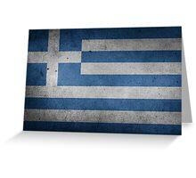 Greece Flag Grunge Greeting Card