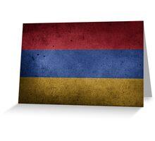 Armenia Flag Grunge Greeting Card